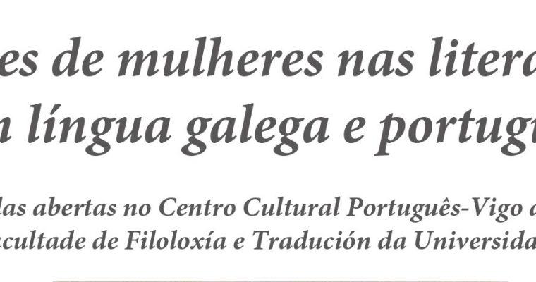 """Ciclo de aulas abertas """"Vozes de mulheres nas literaturas em língua galega e lusófona"""""""